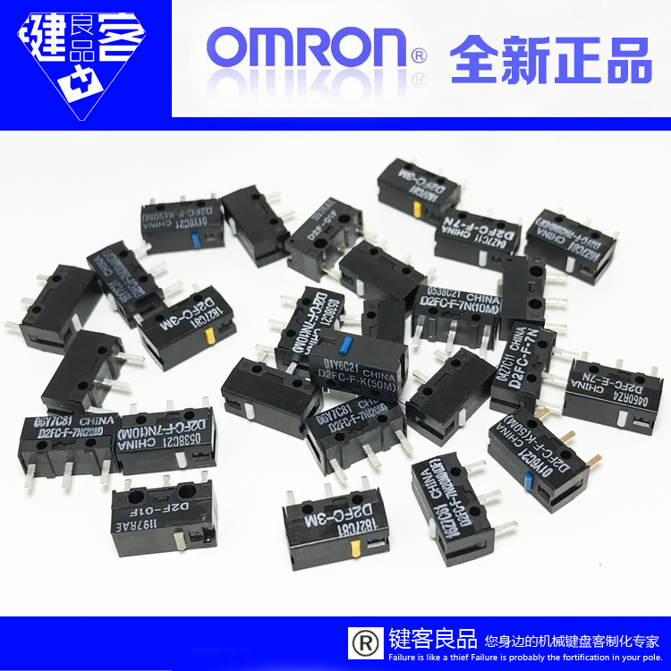 Razer mouse micro switch Omron white point D2FC-F-7N Yellow Point 20M  repair 10M Blue Point 50M accessories