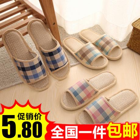 四季棉麻亚麻拖鞋女夏季韩版可爱居家室内情侣男家居防滑家用软底