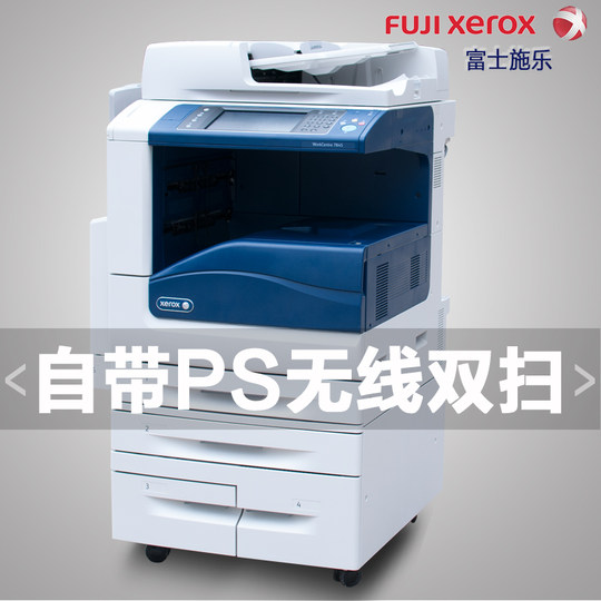 Five-generation Xerox 7835 color copier 7845 7855 A3+ laser print copy scanning machine