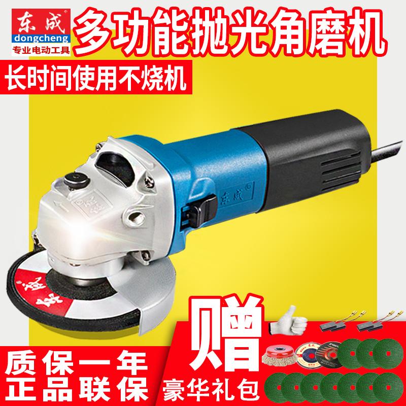 Оригинал Dongcheng S1M-FF03 / 04 / 09-100A / 05-100B угловая шлифовальная машина ручной шлифовальный станок