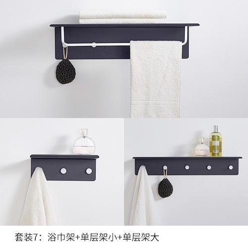 Комплект 7 банных полотенцесушителей + однослойный Маленький + однослойный грандиозный
