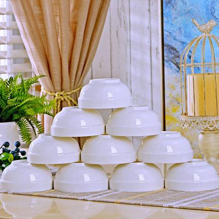 10只陶瓷碗!景德镇4.5英寸券后16.8元起包邮
