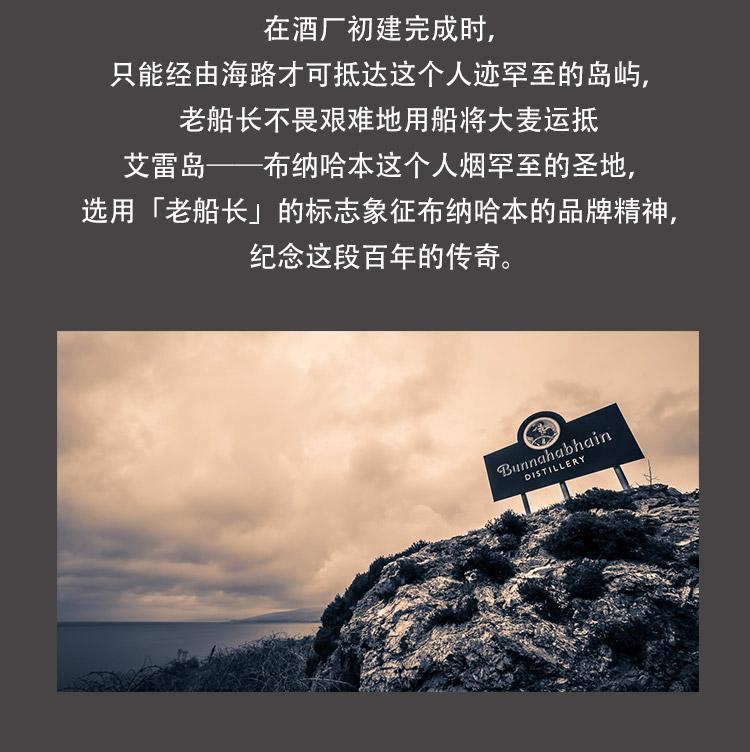 泥煤续曲-详情页_05.jpg