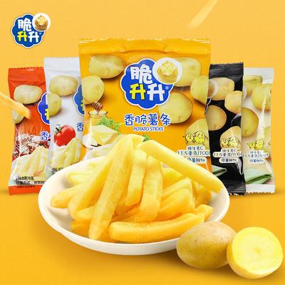 【双11提前加购】脆升升香脆薯条20g*60袋鲜切薯片原味休闲零食