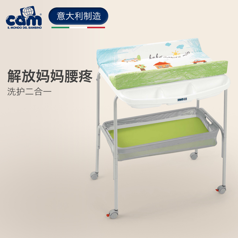 Italy CAM Imported Diaper Table Baby Nursing Table Massage Table Massage  Table With Bathing Station Bb