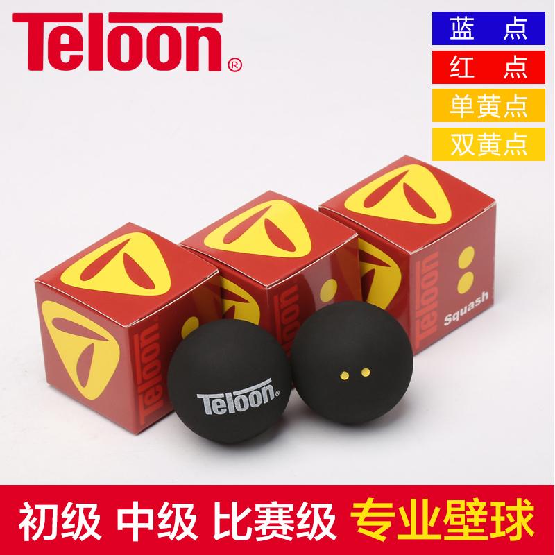 Tianlong Teloon chuyên nghiệp cạnh tranh squash người mới bắt đầu đào tạo squash chấm màu xanh red dot đôi vàng squash