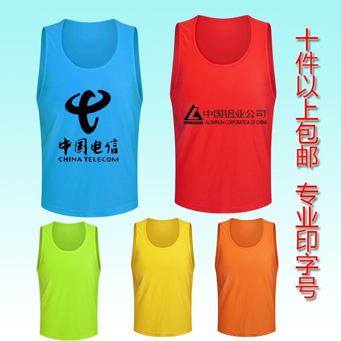 Для взрослых / ребенок баскетбол футбол обучение жилет для анти одежда филиал команда одежда филиал группа расширять одежда жилет реклама количество хребет