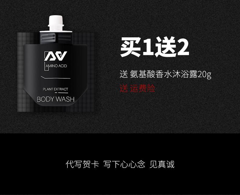 和风雨男女士香膏固体香水持久淡香体清新全身古龙固态随身香可携式详细照片
