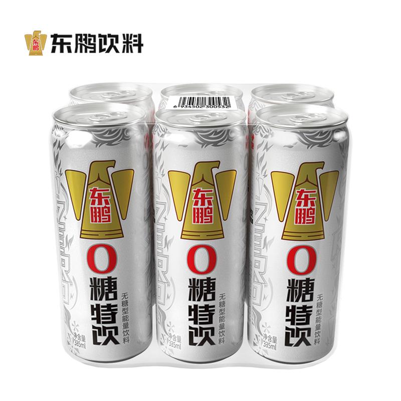 累了困了喝东鹏特饮:0 糖版 3.3 元狂促(商超 5 元)