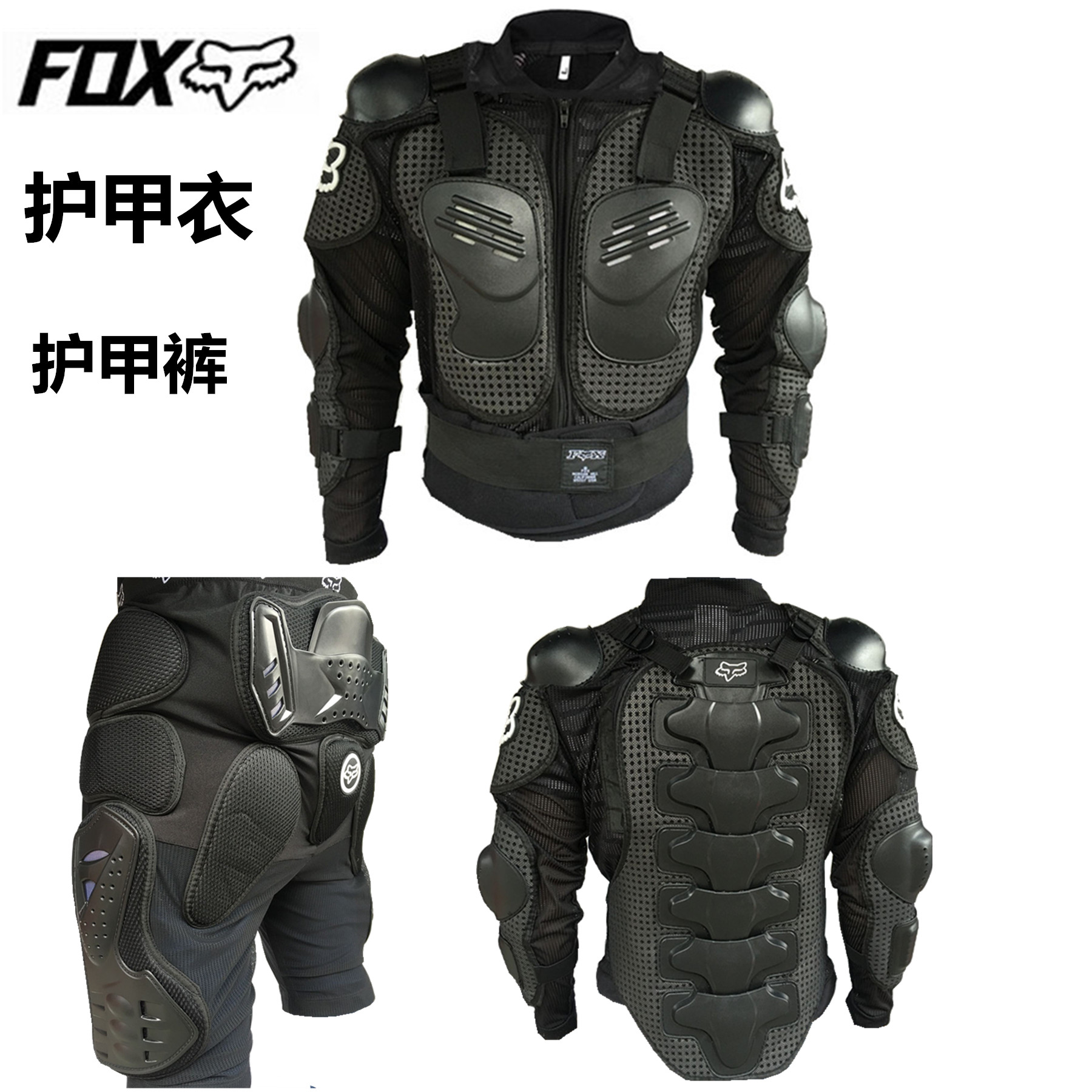 Motorcycle riding armor clothing locomotive knight armor protective gear chest off-road pants riding suit racing suit armor