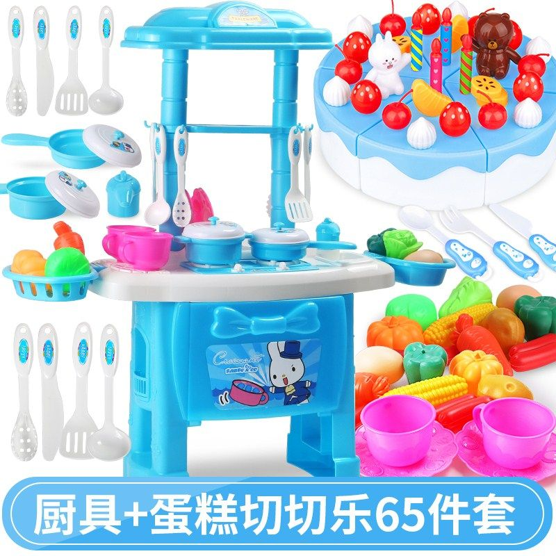 LIGHT AND SOUND 26 PIECES + CAKE 39 PIECES (65 PIECES) BLUE