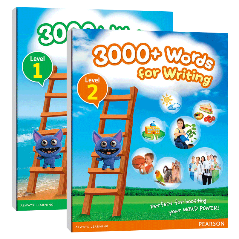 3000 words for writing