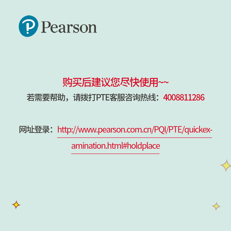 Pte Voucher Pte official application PTE test number registration coupon  mainland special study abroad PTE test