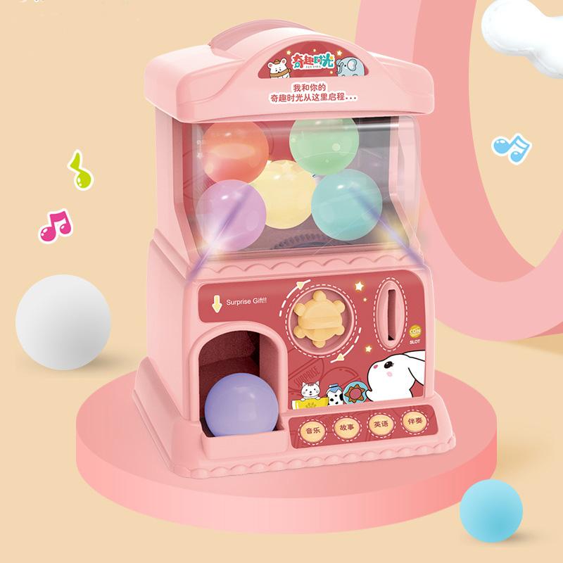 儿童扭蛋机玩具小型网红投币游戏机盲盒家用学迷你过家家女孩礼物