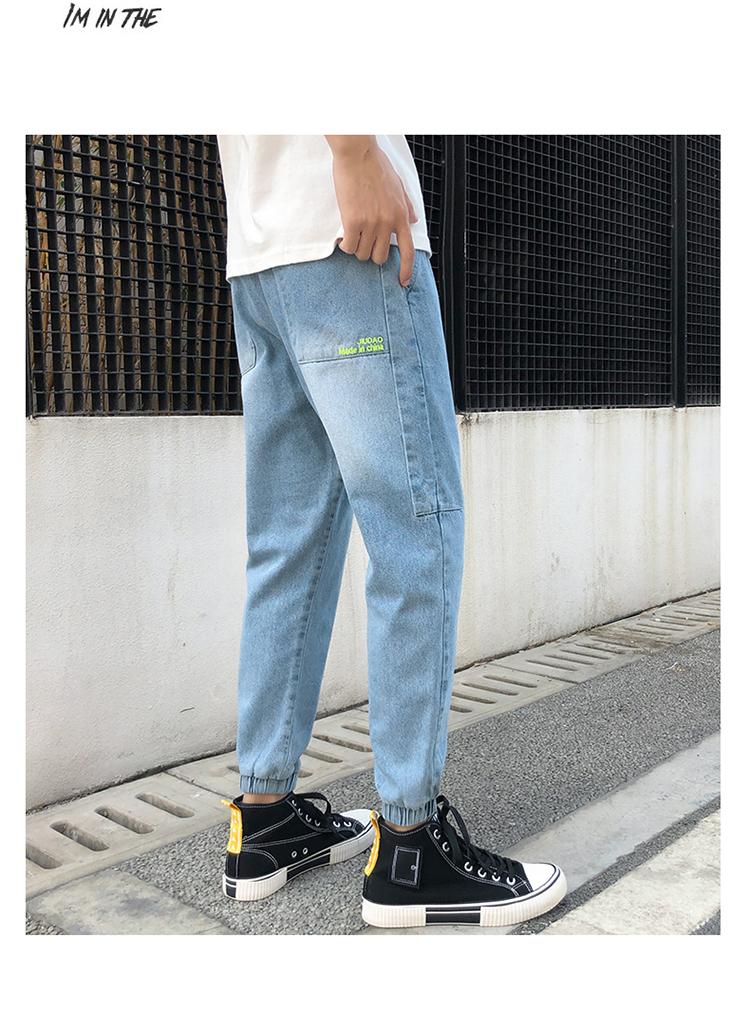 2020春款牛仔裤松紧弹力抽绳百搭直筒小脚九分裤韩版K123-P50