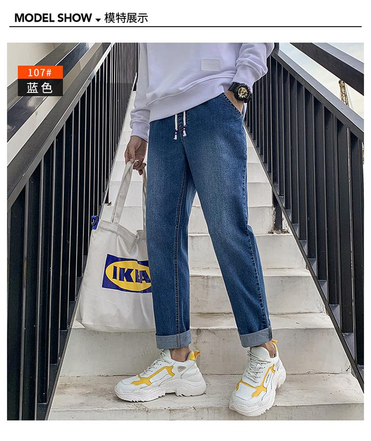 9分牛仔裤松紧弹力抽绳时尚百搭直筒小脚九分裤韩版K107-P45