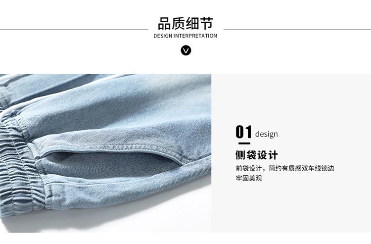 春款裤牛仔裤松紧弹力抽绳百搭直筒小脚九分裤韩版K123-p50