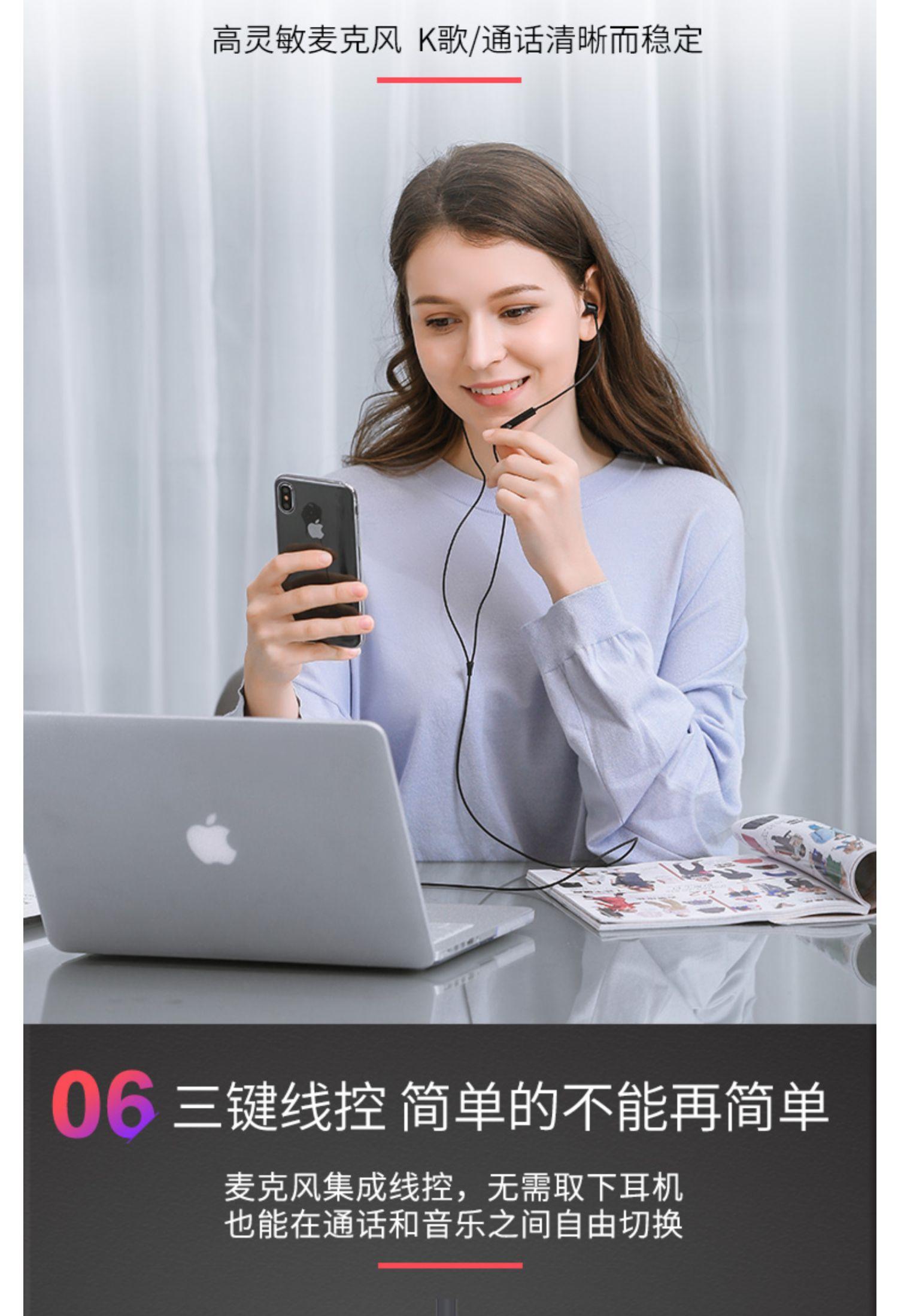 网易 云音乐氧气耳机HIFI入耳式有线 高音质耳塞手机电脑重低音炮降噪吃鸡游戏听声辩位耳麦商品详情图