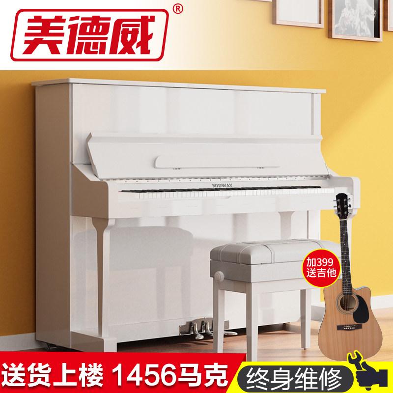 美德威钢琴UM-22 成人家用学生立式钢琴 儿童初学者专业考级钢琴