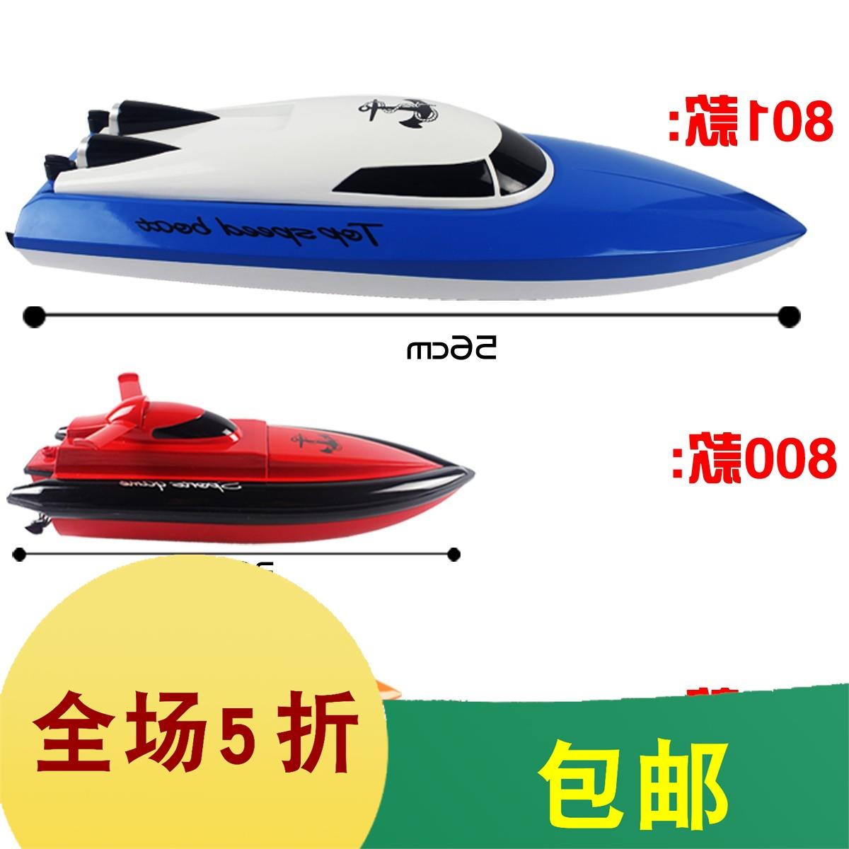 2019电动无线遥控船快艇赛艇模型双马达儿童玩具船可充电