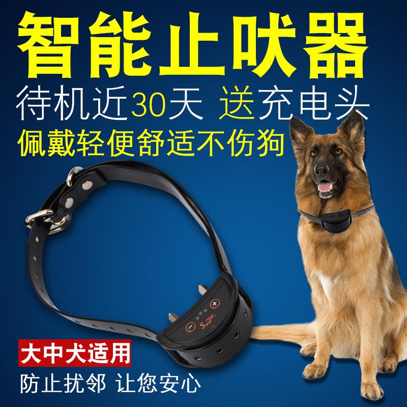 Новая коллекция Крупные и средние собаки автоматическая 吠 充电 充电 吠 狗 狗 狗 狗 电 电 电 电 电 电 电 电