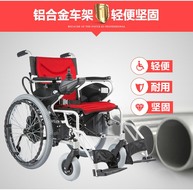 互邦电动轮椅车怎么样,互邦与鱼跃轮椅哪个好-质量评测 性价比高吗