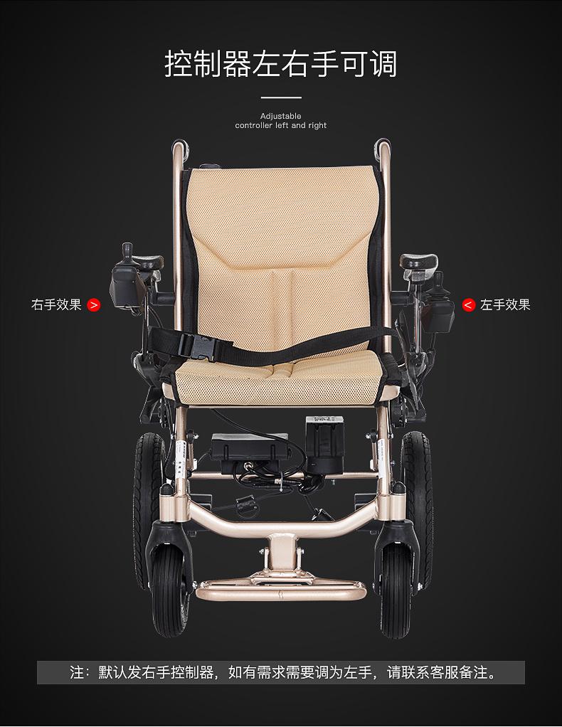 互邦輪椅車 電動輪椅車 輪椅車