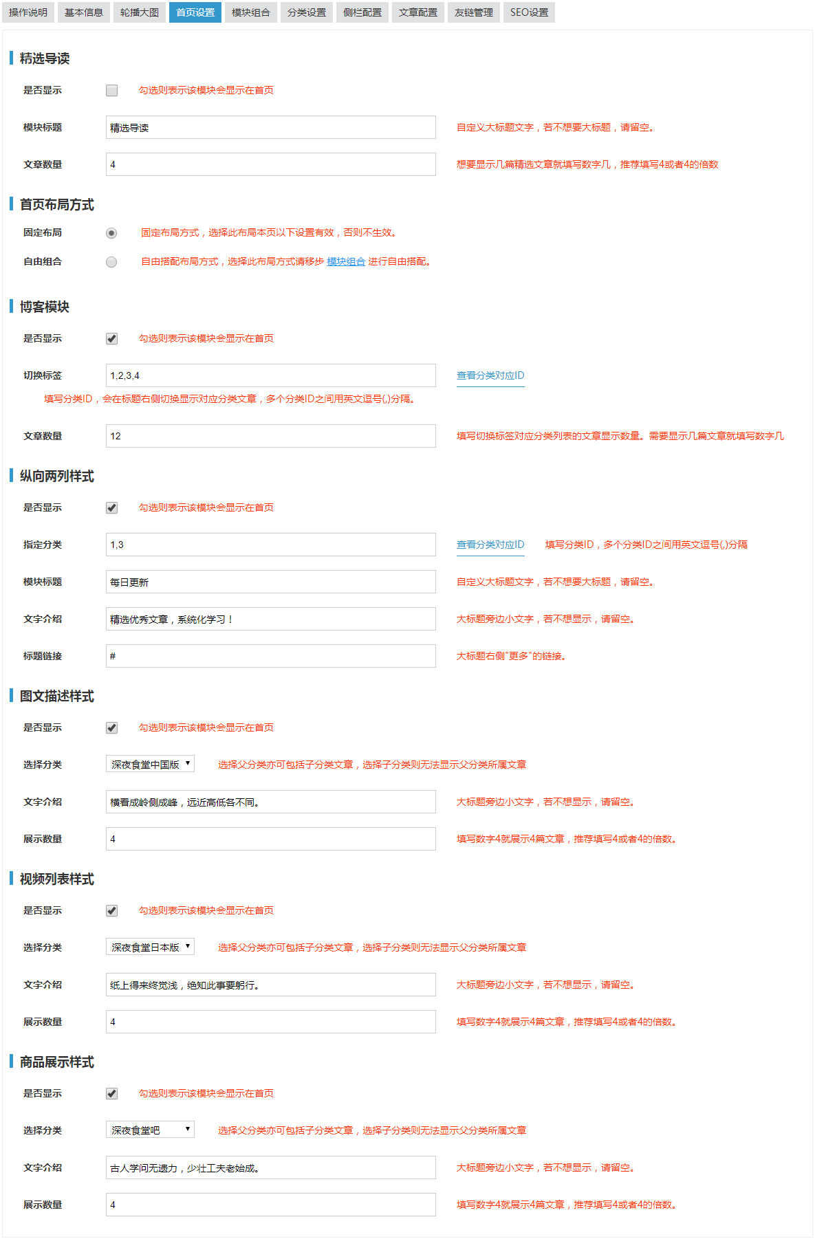 响应式博客网站模板MIPCMS 网站模板 第5张