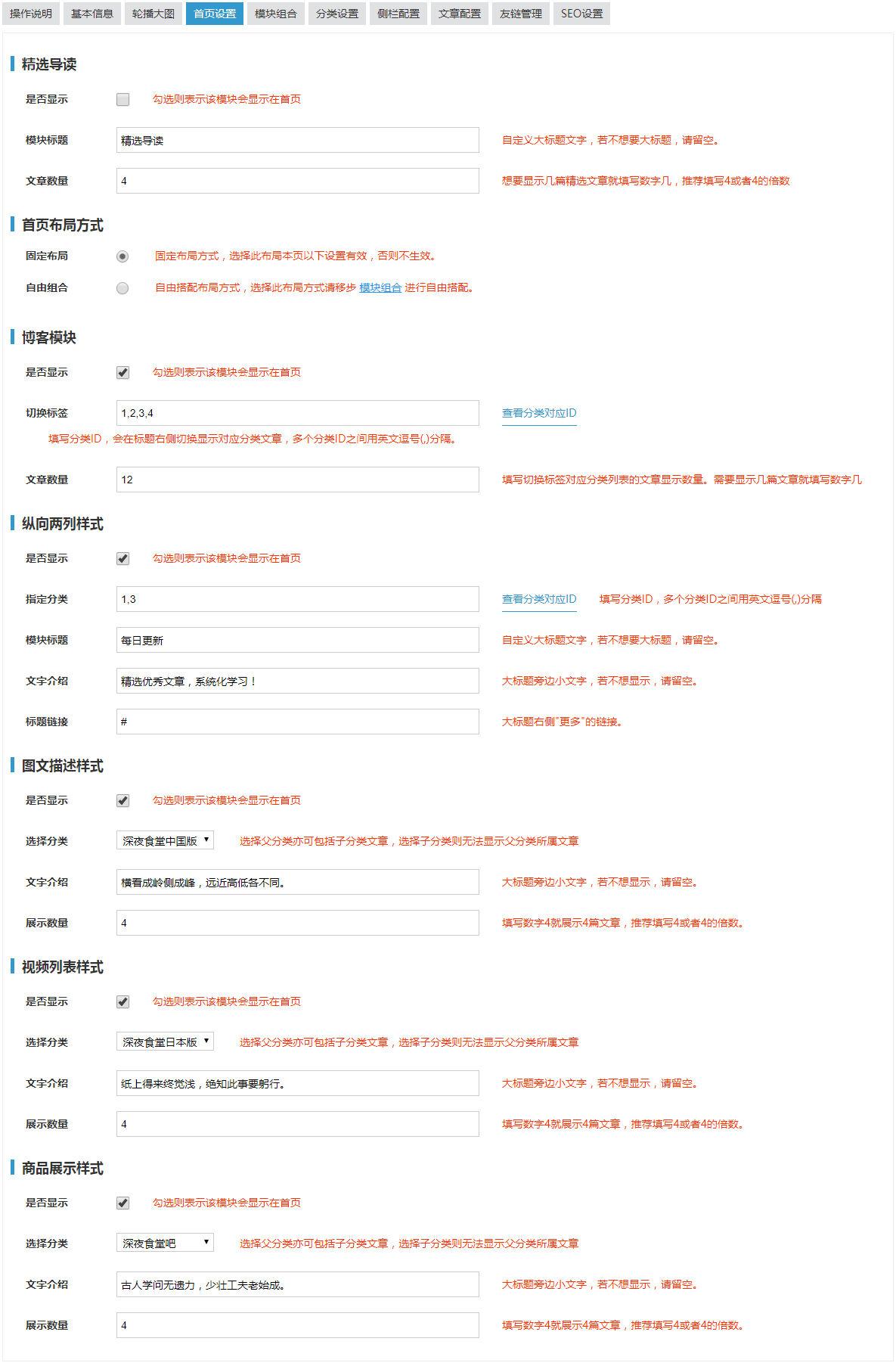 Zblog响应式博客网站模板MIPCMS 网站模板 第5张