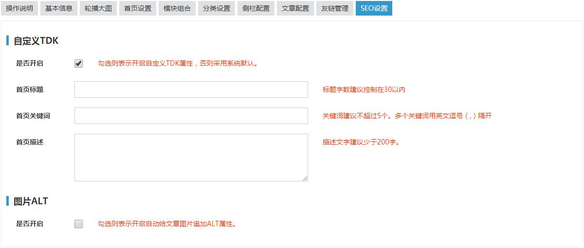 Zblog响应式博客网站模板MIPCMS 网站模板 第11张