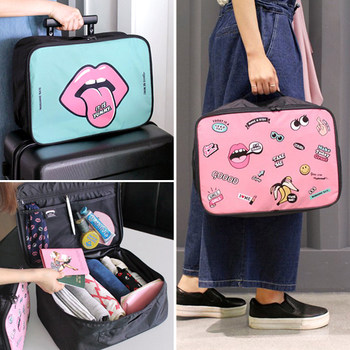 South Korea travel pouch finishing package travel luggage clothing Clothes Storage bag hand luggage trolley can be set