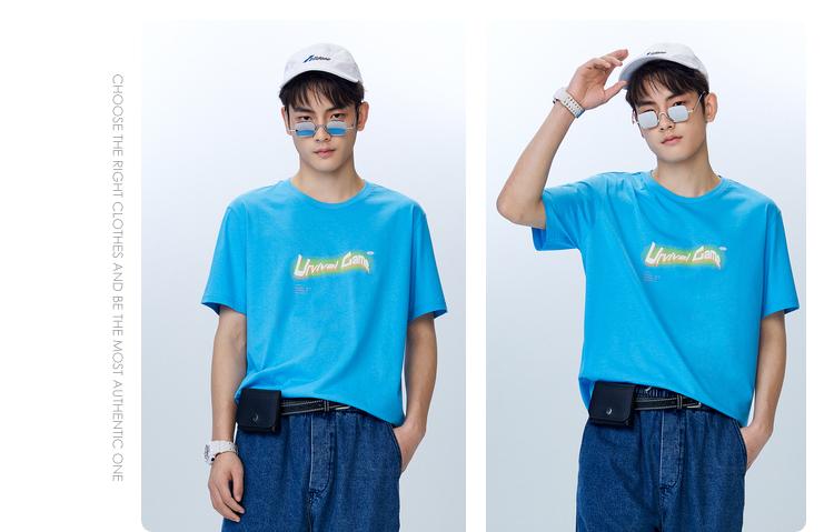森马短袖T恤男2021新款夏季清爽体恤衫舒适休闲上衣(拍3件森马夏季清爽休闲短袖T恤)