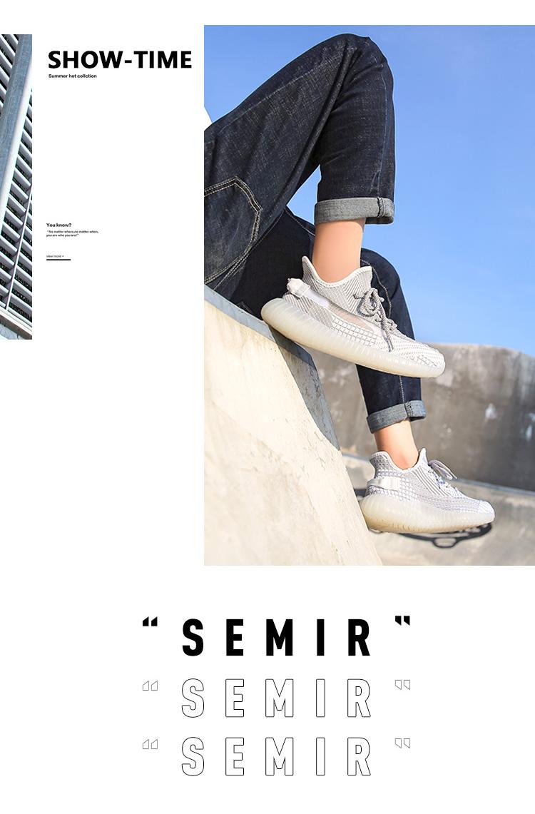 semir运动鞋2021年春季新款休闲鞋时尚男女增高低帮网面潮鞋百搭(semir运动鞋2021年春季新)