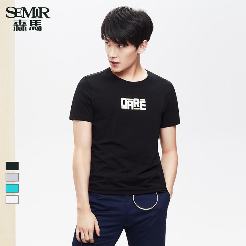 森马官方店男短袖t恤男士夏季新款半袖体恤韩版休闲男装衣服潮