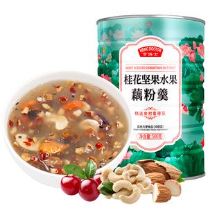 【亨博士】桂花坚果水果藕粉羹养胃500g