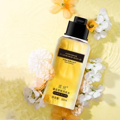 SUNSSHEN/圣蜜莱雅500ML鎏金香氛去屑止痒洗发水清洁丝滑柔顺飘逸