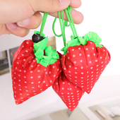 Cute Foldable Shopping Bag