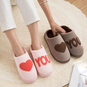 棉拖鞋冬季女厚底拖鞋可爱室内居家居情侣棉鞋韩版保暖防滑月子鞋