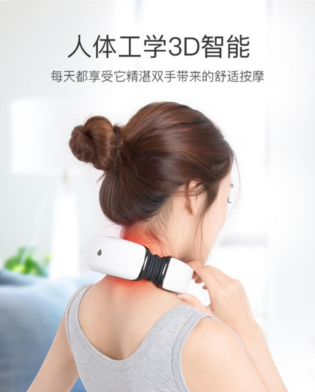 OSTO热敷肩颈颈椎按摩器