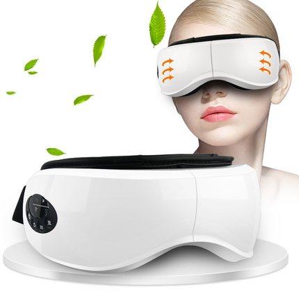 眼部按摩器护眼仪眼睛按摩仪保护视力恢复热敷缓解疲劳眼罩眼保仪