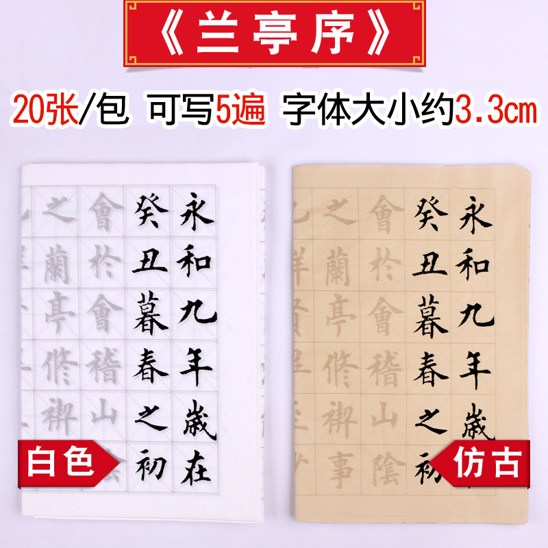 5bbf95ed Tang Poetry Song ci brush personage Primer Copy Adult Beginner Ouyang  Inquiry Regular script Jiucheng Palace tablet Tito Xuan paper heart copy  Calligraphy ...