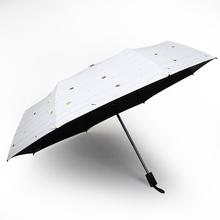 小清新黑胶防紫外线晴雨两用伞