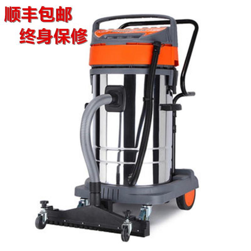杰诺5400W工业级吸尘器大型工厂车间粉尘商用强力大功率干湿两用