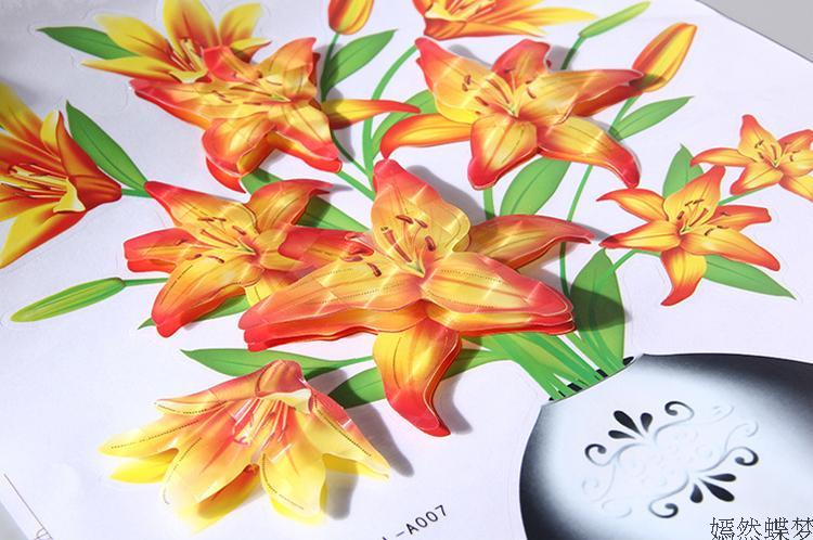 立体仿真花朵墙贴纸客厅卧室贴纸温馨浪漫墙上装饰儿童房贴自粘详细照片