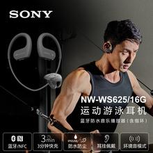 MP3 / MP4 - проигрыватели фото