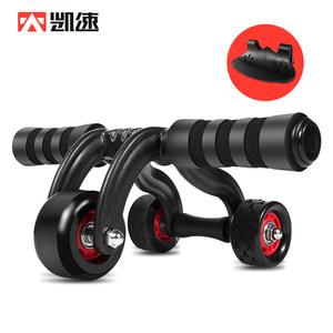 凯速静音三轮轴承腹肌轮健腹轮器滚轮巨轮多功能家用健身器材包邮