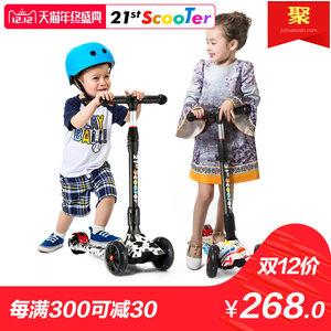 21st scooter米多涂鸦四轮闪光儿童滑板车折叠踏板车可升降滑滑车