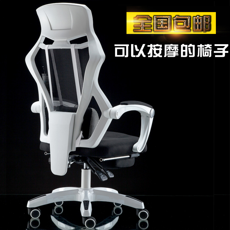 Magnificent Huijin Reclining Computer Chair Home Office Chair Mesh Chair Lift Swivel Chair Staff Chair Esports Chair Ncnpc Chair Design For Home Ncnpcorg