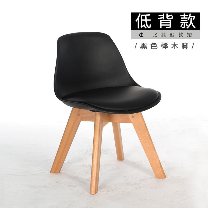 Черный PP детские стиль сиденье высокая Более короткие(Пять стартовых снимков)
