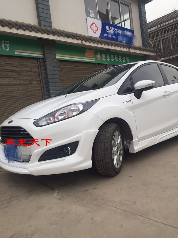 Usd 60 89 Ford Fiesta Modified 09 15 Thai Version Of The Pp Small
